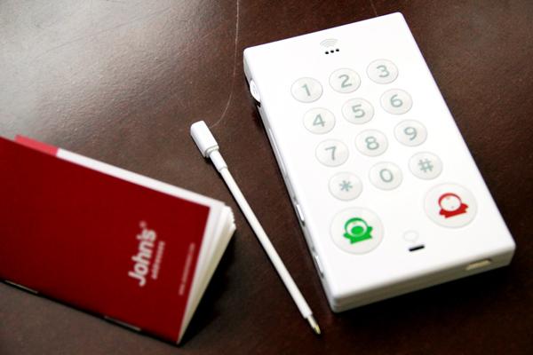 http://gadgethome.info/wp-content/uploads/2017/12/izuminka-prostogo-telefona-zapisnaya-knigka-johns-phone.jpg